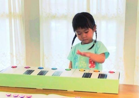 ピアノベルと3歳さん